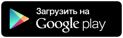 JW Library для Android